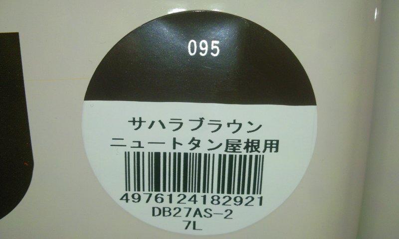 a0181673_19304547.jpg