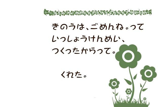 c0234739_22485376.jpg