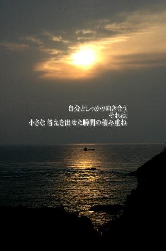 a0104940_11342212.jpg