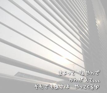 a0104940_2503341.jpg