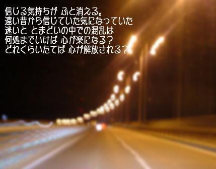 a0104940_385049.jpg