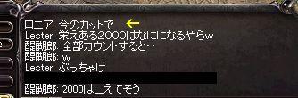 e0175578_9252543.jpg