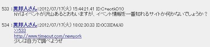 c0022340_7105219.jpg