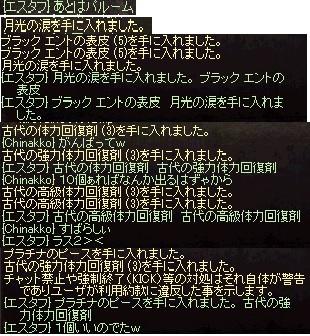 c0234574_1511536.jpg