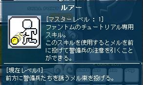 e0008022_21302935.jpg