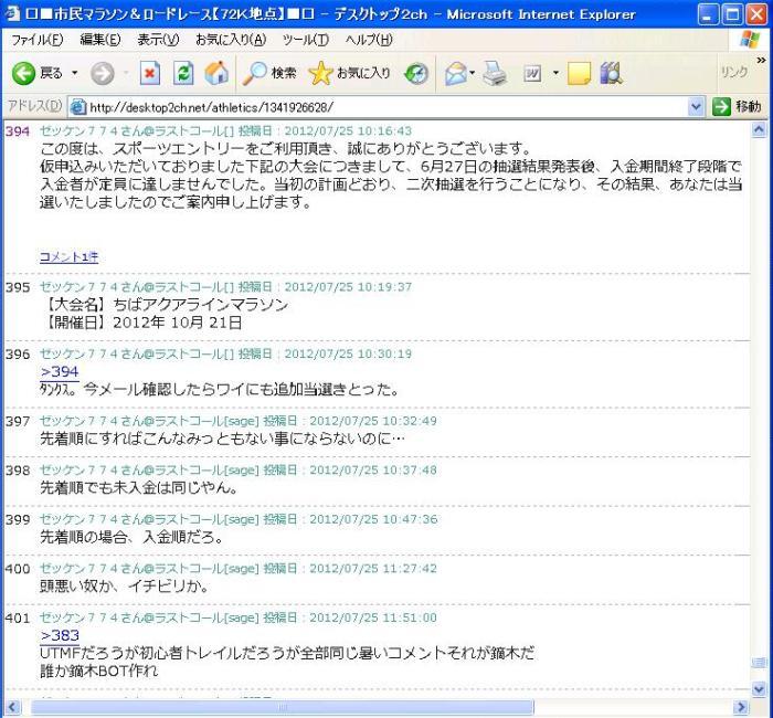 c0022340_16444558.jpg