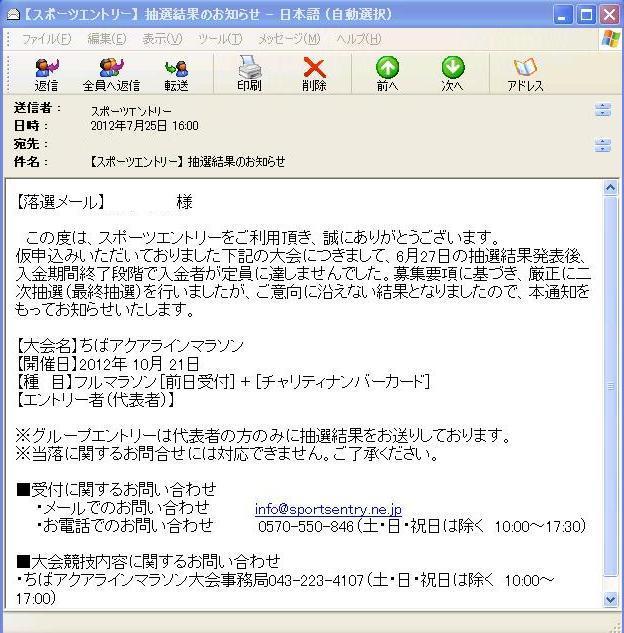 c0022340_16445823.jpg