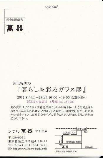 e0074382_1985536.jpg