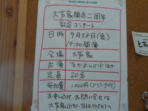 c0189218_7543442.jpg