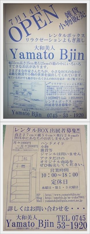 a0210664_19401250.jpg