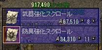 a0201367_23245437.jpg