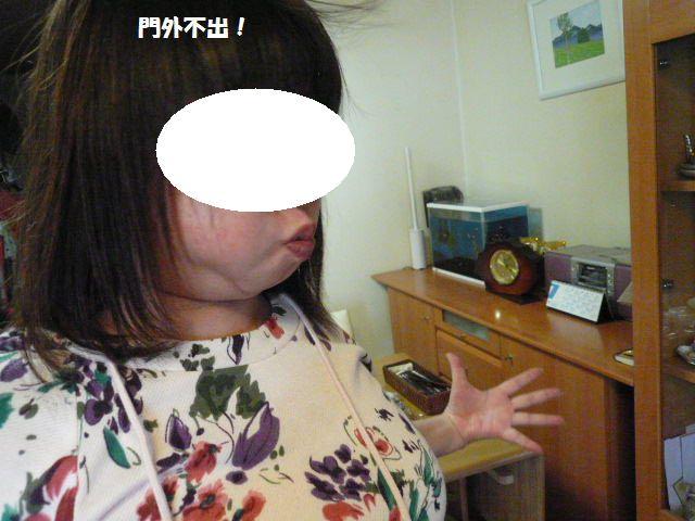 e0094407_1554652.jpg