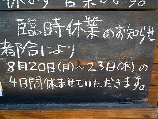 c0189218_2025471.jpg