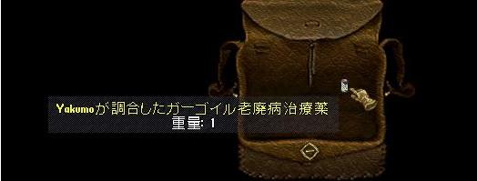 e0068900_1529631.jpg