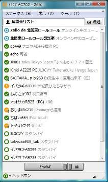 a0078028_19524216.jpg