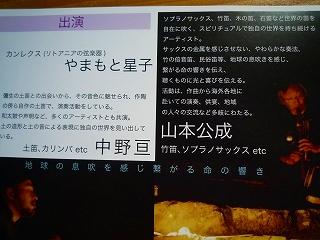c0189218_20124176.jpg