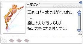 e0115011_1853995.jpg