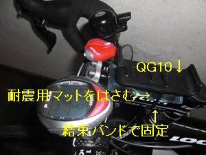 c0087392_23475969.jpg
