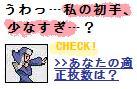 c0246180_18283617.jpg
