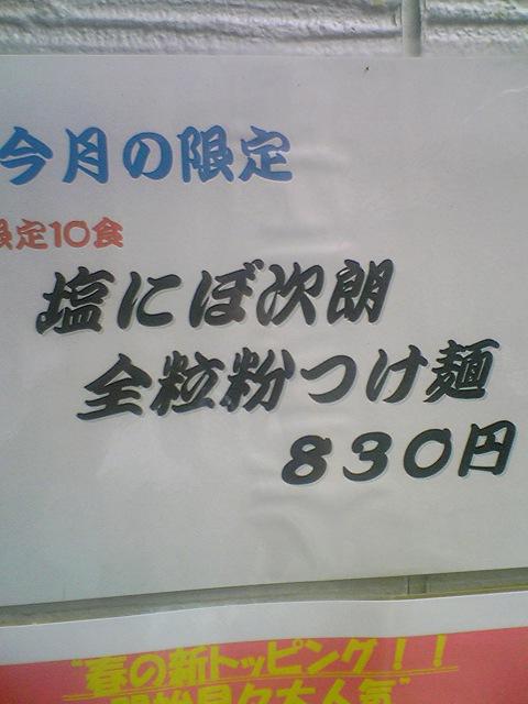 a0117520_21355265.jpg