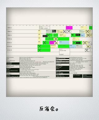 c0022340_2245265.jpg