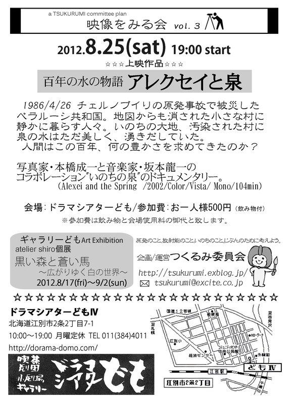 c0229980_2004021.jpg