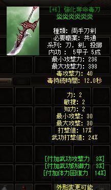 c0164916_8345832.jpg