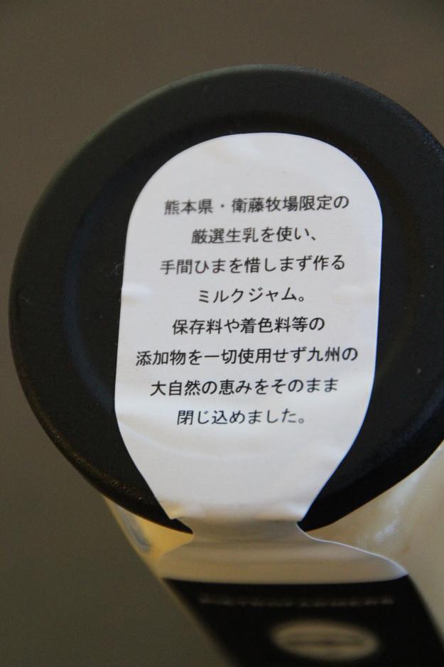 e0166032_2015034.jpg