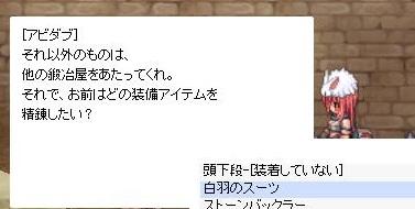 c0222528_1401126.jpg