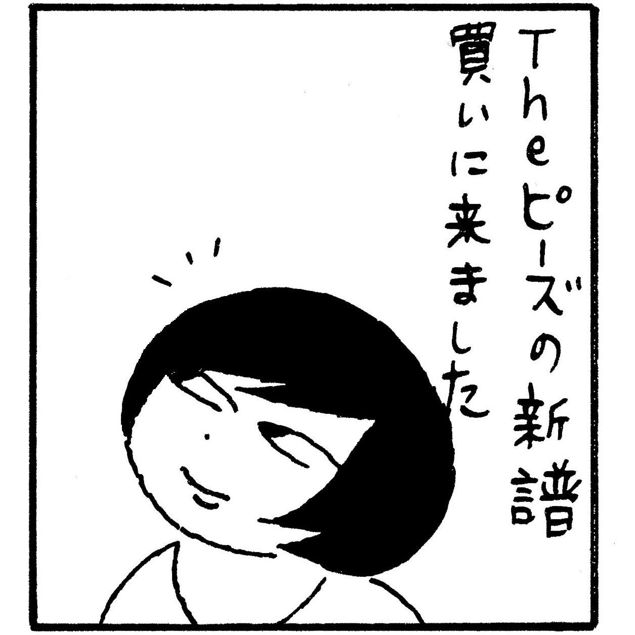 a0136797_1512714.jpg