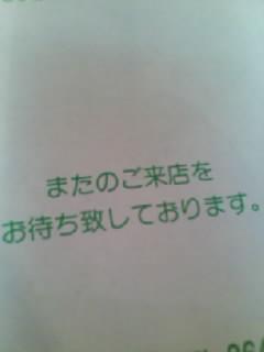e0156298_2012493.jpg