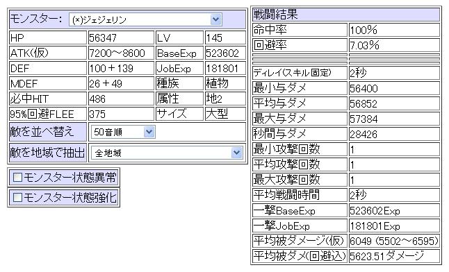 c0224791_4461652.jpg