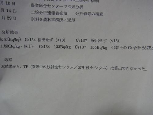 c0082534_12283215.jpg