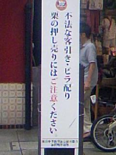 a0076161_131888.jpg