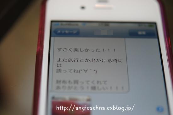 c0236228_17103528.jpg