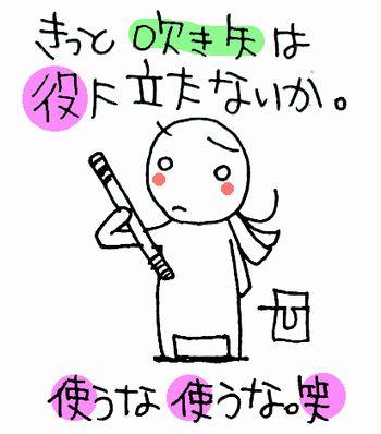 c0088343_20224369.jpg