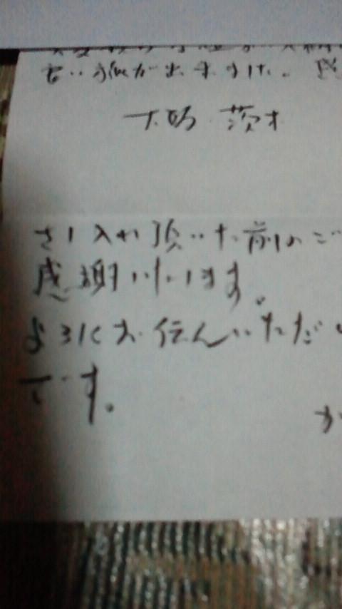 a0094104_19161675.jpg