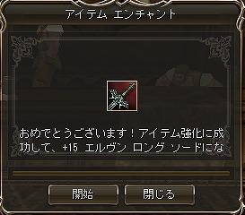 c0016640_1111877.jpg