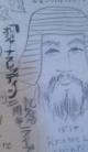 c0098897_11111853.jpg