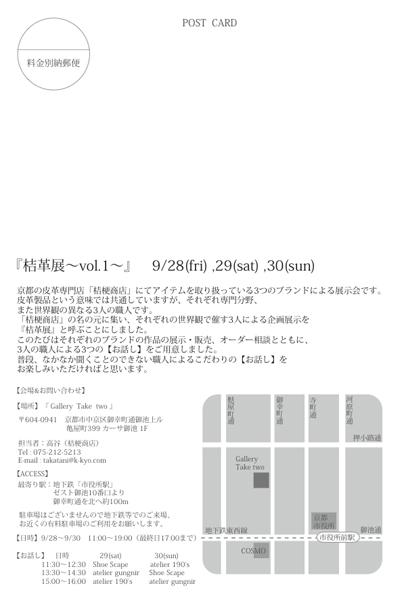 c0175551_1131345.jpg