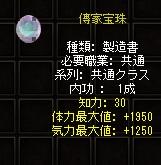 c0164916_844156.jpg