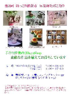 c0238371_11363650.jpg
