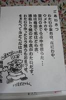c0123748_15124258.jpg