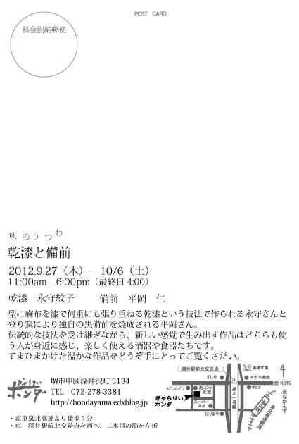 e0204475_17353118.jpg