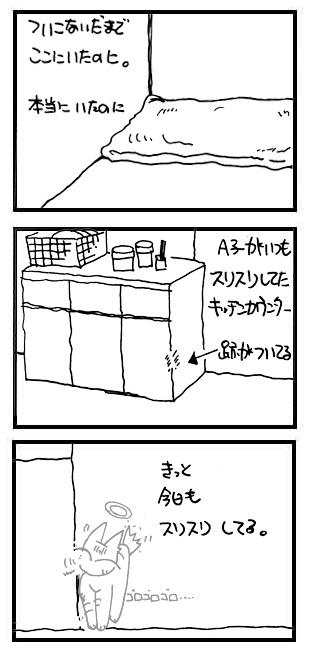 a0038698_20325017.jpg