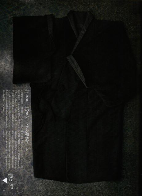 c0101406_209254.jpg