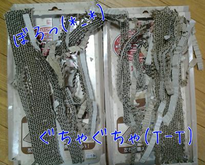 c0175114_1626212.jpg