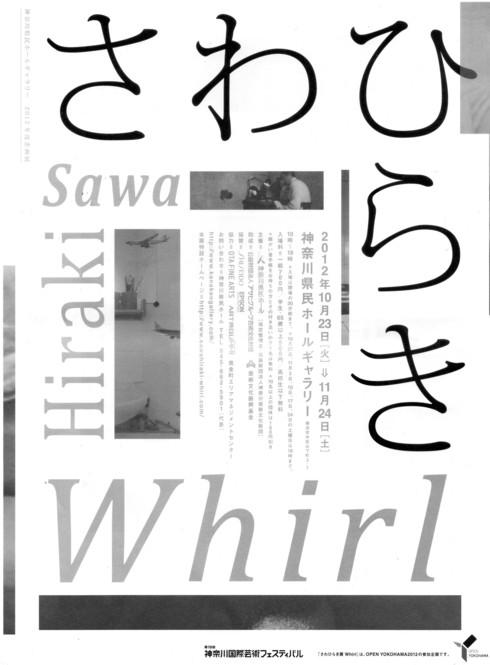 c0163793_193985.jpg