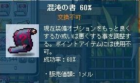 c0084904_13324461.jpg
