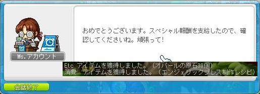 c0084904_8545839.jpg